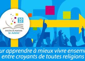 La coopération entre religions dans le Val d'Oise