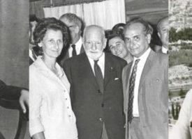 Colloque dimanche 27 novembre à Paris, pour le centenaire de la naissance d'André Chouraqui