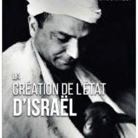 La création de l'Etat d'Israël, d'André Chouraqui