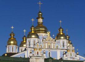 Conférence « L'orthodoxie : naissance et développement » le mardi 11 juin 2019
