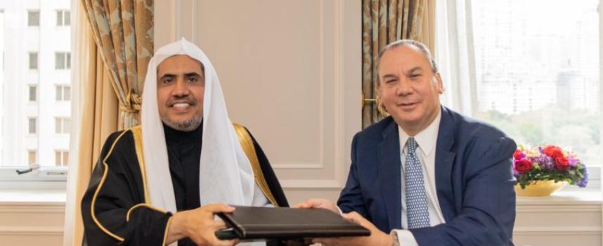 Foundation For Ethnic Understanding & Muslim World League s'associent pour une saison de programme jumelé
