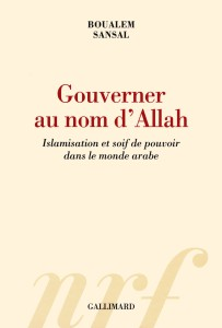 Gouverner au nom d'Allah