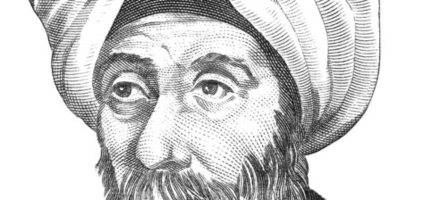 Visioconférence le 23 juin : « Ibn Khaldûn et le califat »