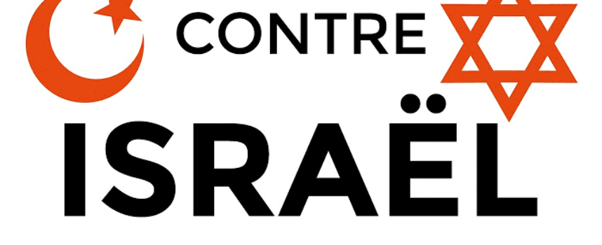 Israël contre Israël – Genèse du conflit israélo-arabe