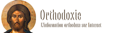 Informations sur le monde orthodoxe