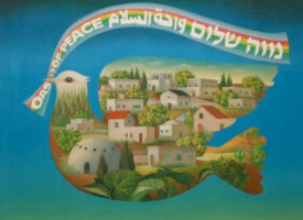 Neve Shalom – Wahat al-Salam – 2 enseignants de l'Ecole pour la Paix reçoivent le prix Victor J. Goldberg 2018