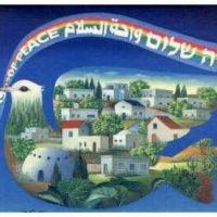 Des nouvelles du village Neve Shalom / Wahat As Salam
