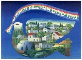 Conférence dans les Cévennes sur le village de Neve Shalom – Wahat as Salam