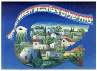 """""""Wahat as-Salam – Nevé Shalom"""" – """"Oasis de Paix"""""""