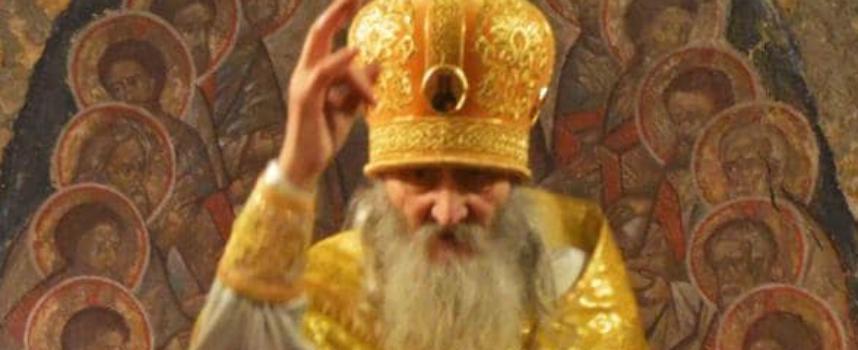 Le père Higoumène Barsanuphe nous a quittés