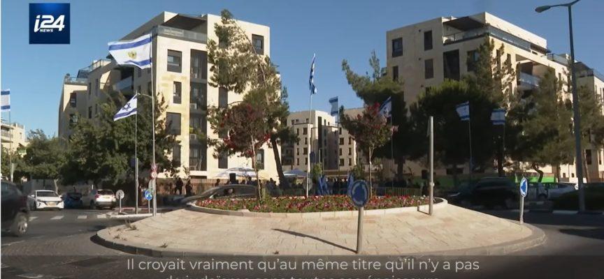 Inauguration de la Place André Chouraqui à Jérusalem