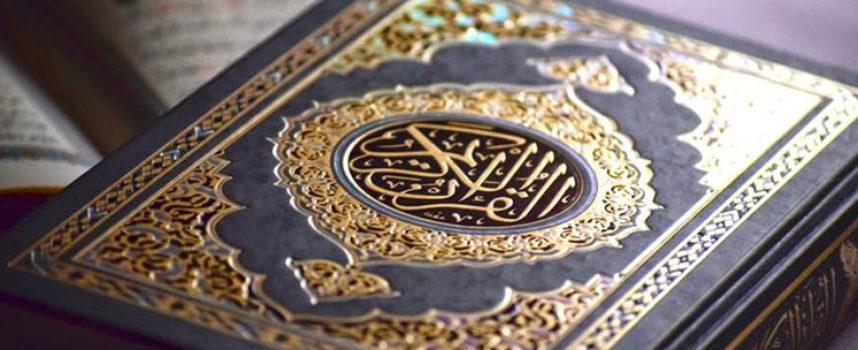 Meilleurs voeux pour le Ramadan