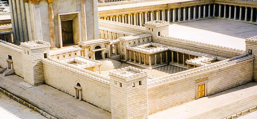 Conférence Cordoba « Que révèle le temple de Jérusalem ? », le 20 novembre à Saint-Mandé